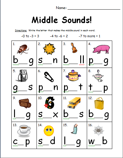 5 letter words that start with ri 1000 images about phonics worksheets on 17650