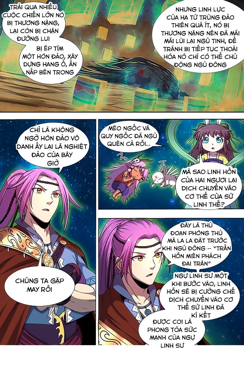 Ngự Linh Thế Giới chap 347 - Trang 12