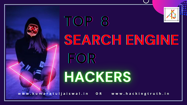 Top 8 Search Engine For Hackers