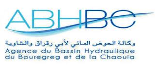 agence du bassin hyddraulique du bouregreg et de la chaouia - وكالة الحوض المائي لأبي رقراق والشاوية