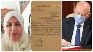 والدة نذير القطاري  تنشر رسالة قيس سعيد اليوم يعلمها وصول نذير و سفيان لتونس....