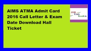 AIMS ATMA Admit Card 2016 Call Letter & Exam Date Download Hall Ticket
