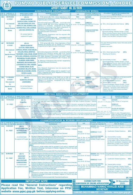 Punjab Public Service Commission Job in Jobees