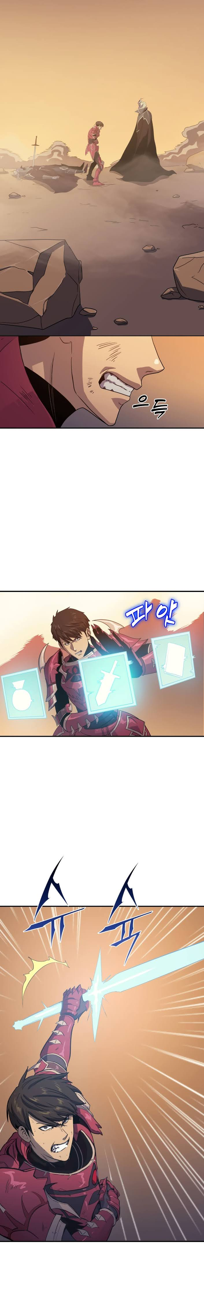 Max Level Returner - หน้า 11