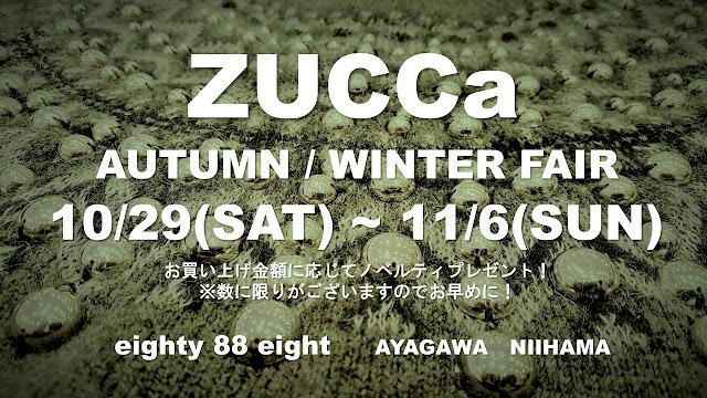 ZUCCaズッカ/eighty88eightエイティエイト