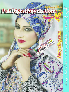 Hijab Digest October 2019 Pdf Download Free and Read Online