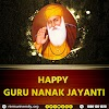 Guru Nanak Jayanti (Gurpurab) : Wishes, Quotes, Images