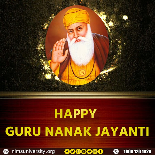 Guru Nanak Jayanti (Gurpurab) : Wishes, Quotes, Images