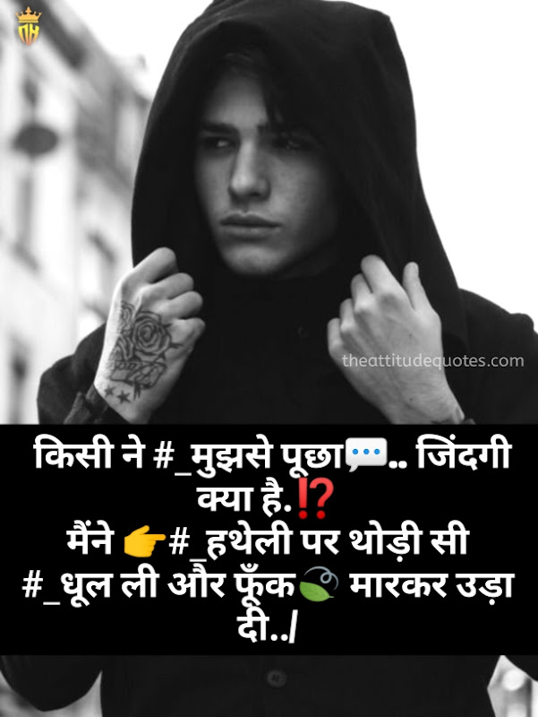 bad boy status hindi ,bad boy whatsapp status