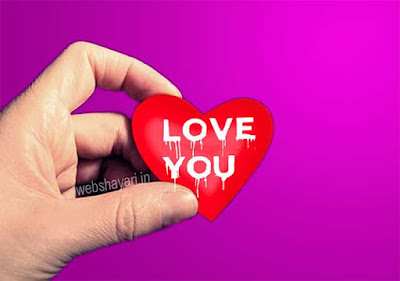 i love you wallpaper free download