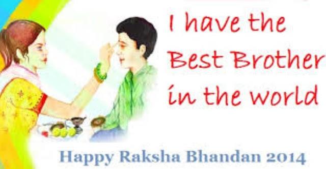 raksha bandhan wishes 6