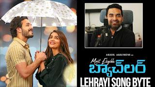 Leharaayi Lyrics in English – Most Eligible Bachelor | Sid Sriram