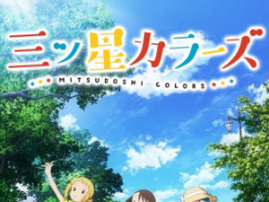Mitsuboshi Colors (11/12)[MEGA][MP4 Movil]