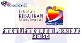 Pembantu Pembangunan Masyarakat Gred S19 ~ 235 Kekosongan !