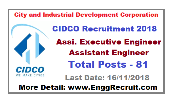 CIDCO Recruitment 2018 for Assistant Executive Engineer