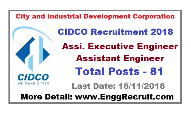 CIDCO Recruitment 2018 for Assistant Executive Engineer