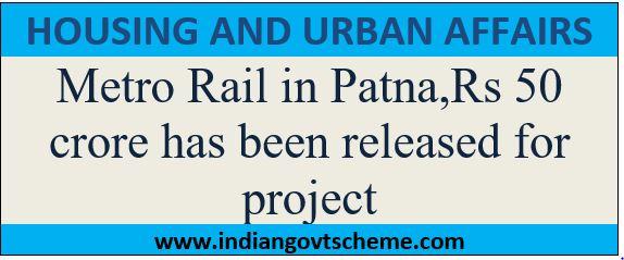 Metro+Rail+in+Patna