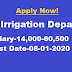 New Recruitment for Assam Irrigation Department 2019-20: 643 Junior Assistant, Section Assistant,Subordinate Engineer & Other Various Posts- APPLY NOW!