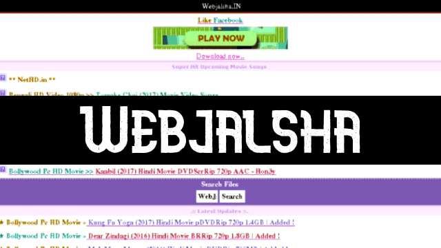 WebJalsha Illegal Bengali HD Movies Download 720p, Webjalsha in News