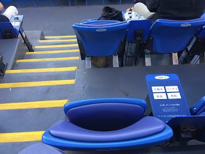 神宮球場のサイドテーブルシート(環境ステーションシート)