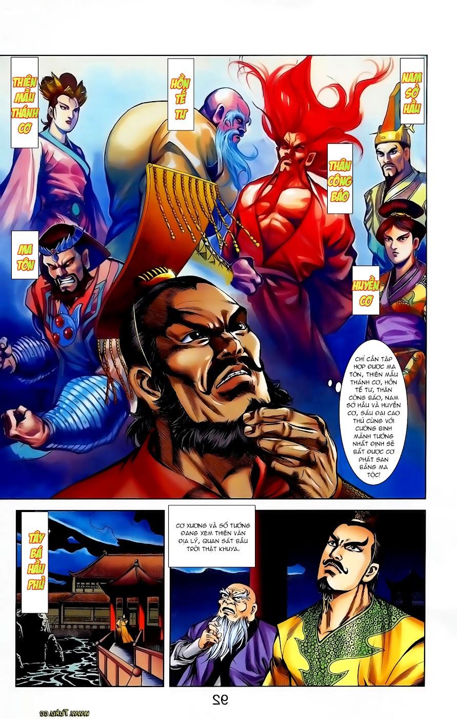 Cơ Phát Khai Chu Bản chapter 108 trang 28