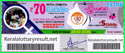 LIVE: Kerala Lottery Result 25-02-2020 Sthree Sakthi SS-198 Lottery Result