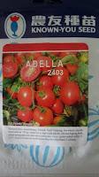 tomat adella, cara menanam tomat, jual benih tomat, toko pertanian, toko online, lmga agro