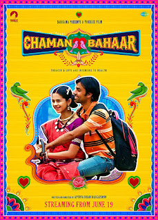 Chaman Bahar 2020 Hindi Movie HDRip | 720p | 480p
