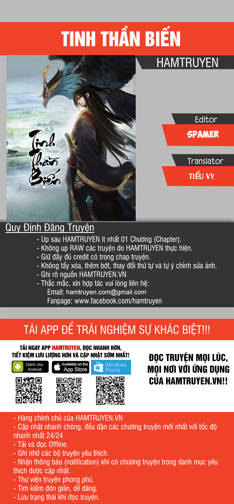 Tinh Thần Biến Chapter 444 - Upload bởi truyensieuhay.com