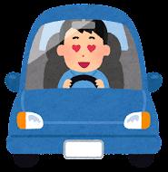 運転している男性のイラスト(ハート)