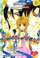 ขายการ์ตูนออนไลน์ Sweet Heart เล่ม 15