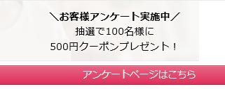 http://click.linksynergy.com/fs-bin/click?id=ku8WW1WA09g&offerid=37826.10000437&type=3&subid=0
