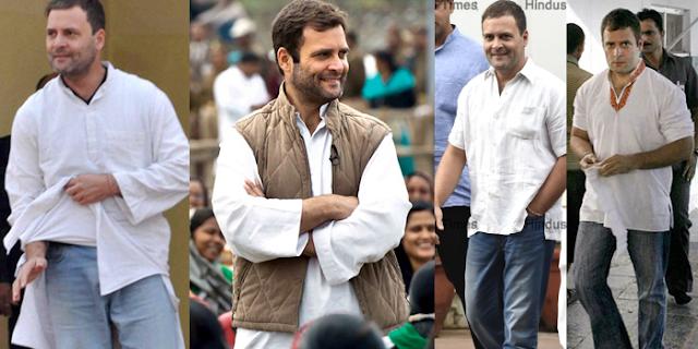 राहुल बाबा की छबि ? | EDITORIAL by Rakesh Dubey