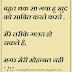 Meri Mohabbat Galat nhi sad dukhi love status in hindi