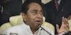 कमलनाथ ने विधायकों की बैठक बुलाई, मंत्री पद बंटेंगे, मनोकामनाएं पूरी होंगी | MP NEWS