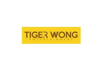 Lowongan Kerja PT Tiger Wong Entertainment Jakarta Juli 2021