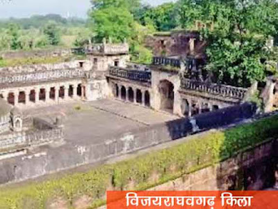 Vijay Raghav Garh Fort Katni