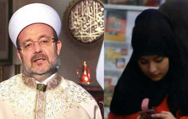 Στην Τουρκία δεν είναι αμαρτία ένας πατέρας να έχει λαγνεία για την κόρη του