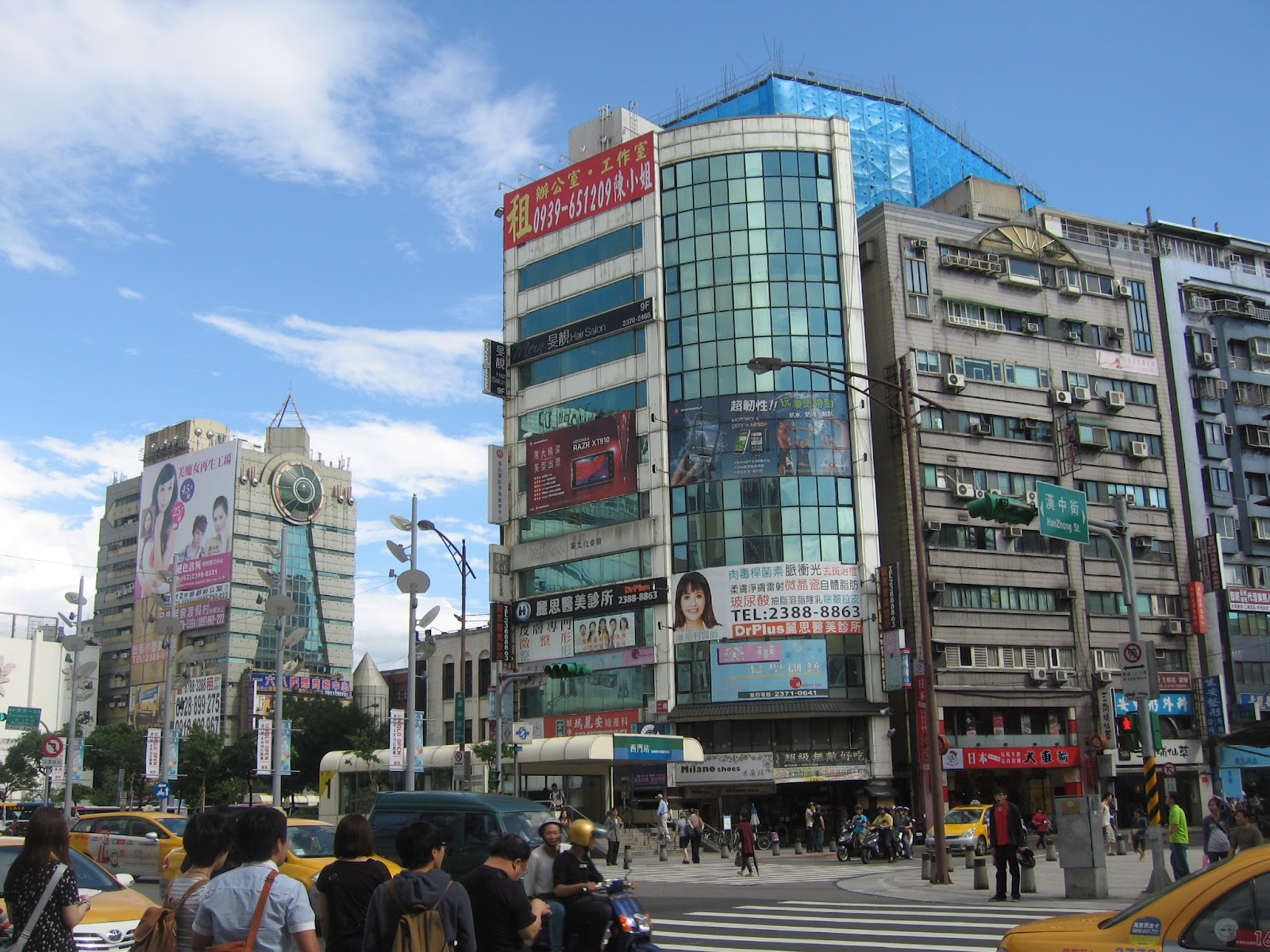 Shanghai Vaquera: Taipei - you touched my heart! - Taipei and Tamsui District street view