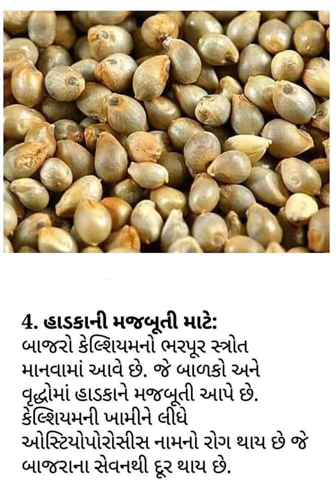 wonderful benefits of eating Millet