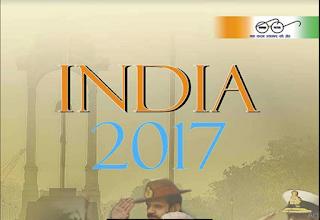 india yearbook 2017 screenshot