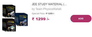 Physicswallah Study Material For JEE 2022