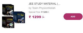 Buy Physicswallah Study Material jee