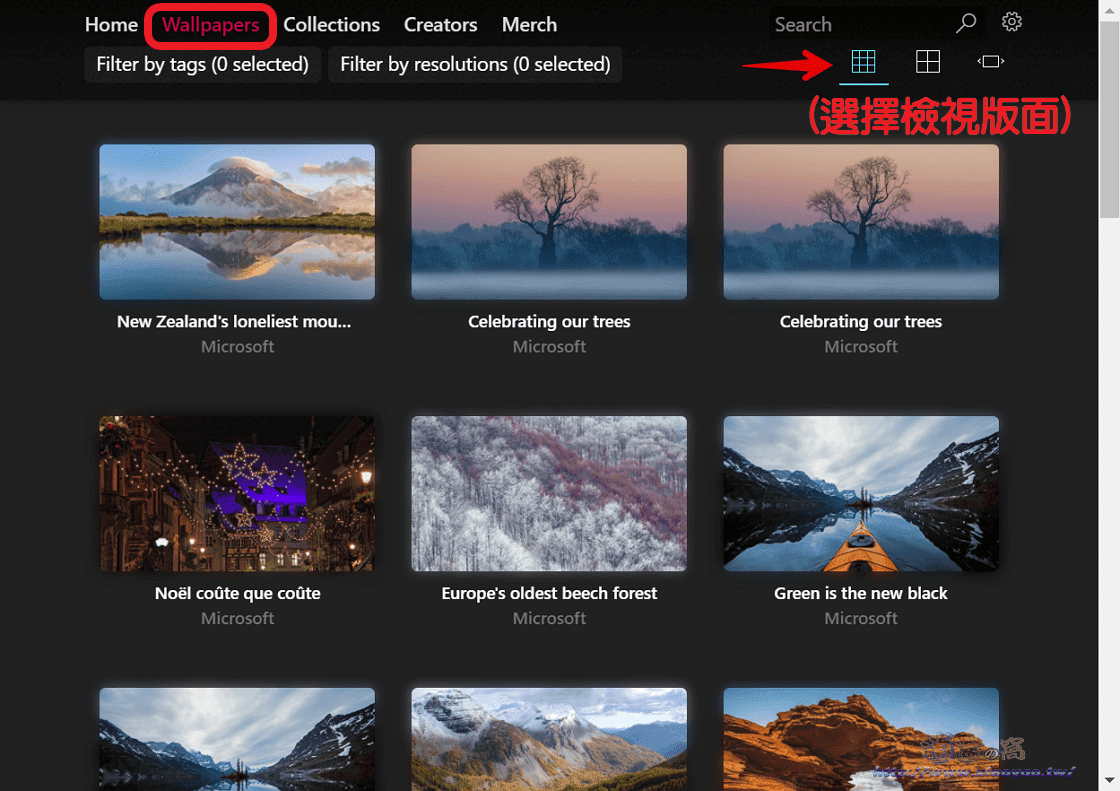 WallpaperHub 下載高畫質 Windows 桌布