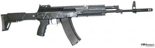 senapan serbu generasi kelima rusia
