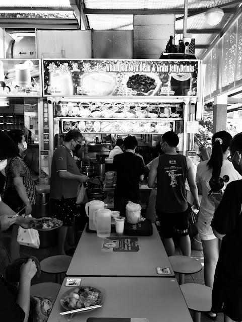 Whampoa Soya Bean & Grass Jelly Drinks, Whampoa Makan Place