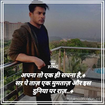 27+ Best Attitude Shayari For Boys in Hindi | Attitude shayari with pics