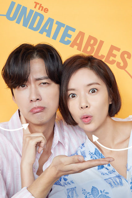 The Undateables Poster Hwang Jung Eum Nam Goong Min