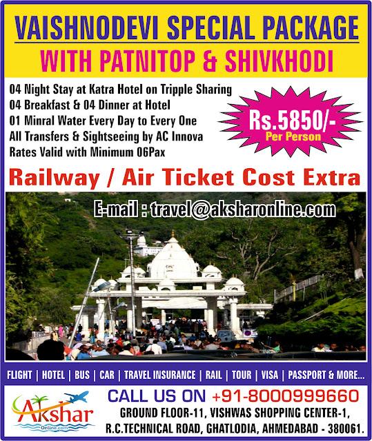 vaishnodevi tour package, vaishnodevi darsham breakfast dinner package, shivkhodi, patnitop tour, aksharonline.com, akshar infocom, 8000999660, 9427703236, akshar infocom, akshar travel services, tour operator jammu