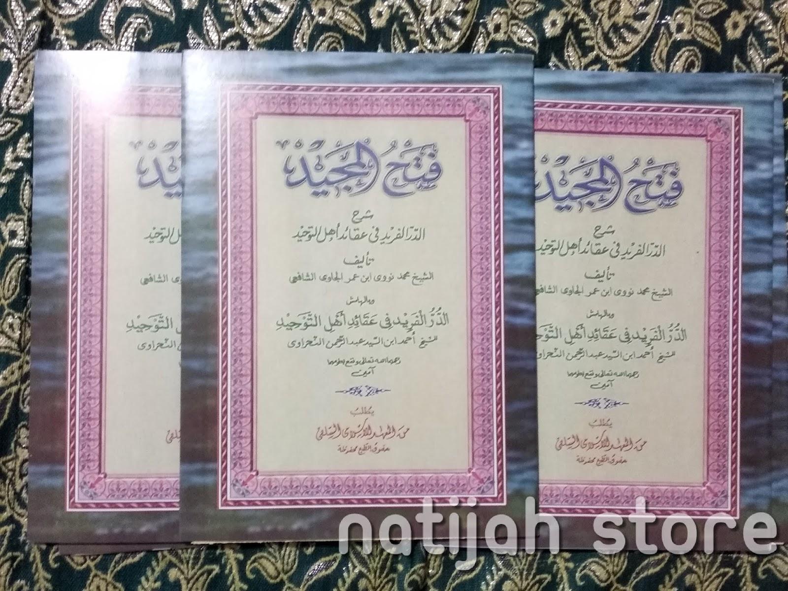 Kitab Fathul Majid